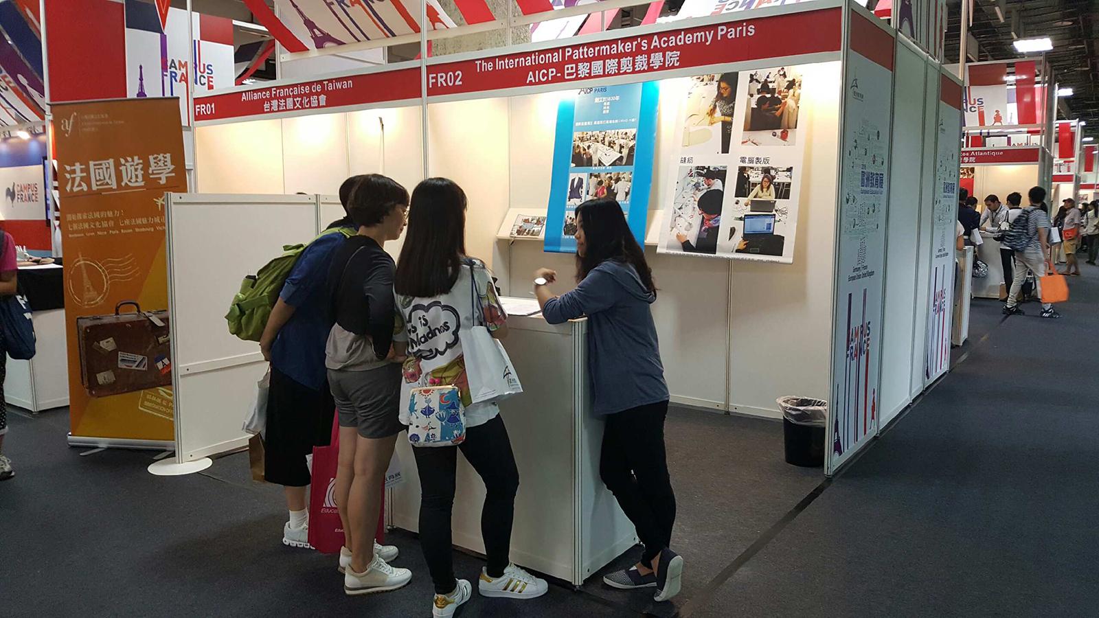 Stand de l'AICP au salon Européen de l'éducation de Taiwan